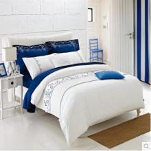 Canasin-Luxus-Hotel Bettwäsche Satin weiß 100 % Baumwolle