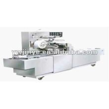 BT-250A food packing machine