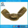 Китай Поставщик В запасе DIN315 Латунная крышка Орех / Бабочка Крыло Гайка