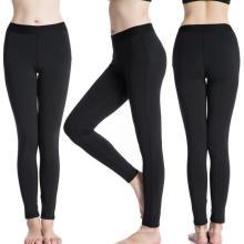 Mulheres de fitness cintura alta treino intenso Legging Sports Yoga Pants