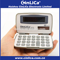 JS-12H 12 digits small size calculator, promotional cheapest pocket calculator