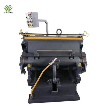 Manual Feed Kraft Paper Platen Punching Machine