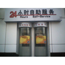Safety Automatic ATM Pavilion (ANNY 1302)