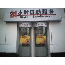 Segurança automática ATM Pavilion (ANNY 1302)
