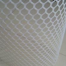 Heiße Verkaufs-weiße Plastikflachmasche
