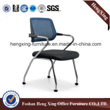 Conference Chair / Meeting Chair / Mesh Chair