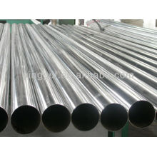 China proveedor 5383 tubos de aluminio fría