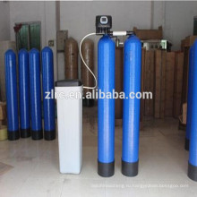 Под давлением frp танк, фильтр углерода фильтра песка топливного бака