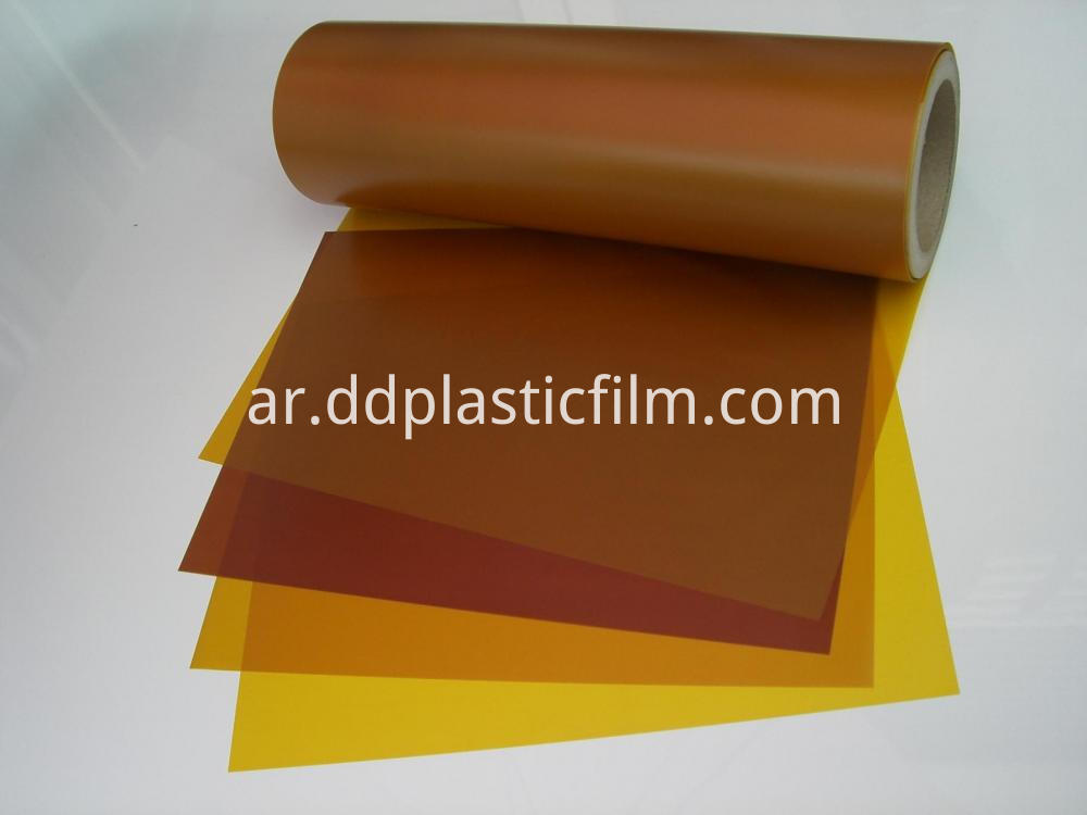 Polyimide Film 2