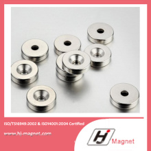 High Quality N35-52 Customizedneodymium Disc Magnet with ISO9001 Ts16949