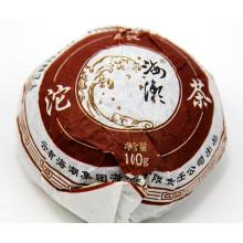 250 g Yunnan ripe Pu'er Tea Tuocha dull red puerh tea