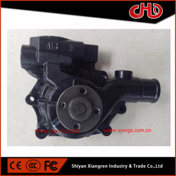 Cummis QSB Diesel Engine Water Pump 5301481