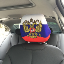 Knitted polyester Spandex Russia Car Headrest cover