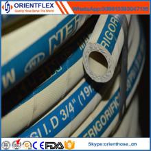 Гладкая синтетическая резина EPDM 165 Паровой шланг