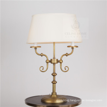 Irontable Lamp with LED Bulb (SL82161-2T)