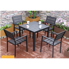 Quality-guarantee  WPC outdoor furniture