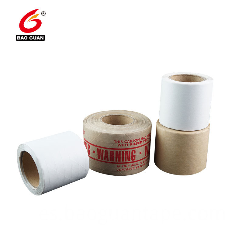 Water Activate Kraft Paper Gummed Tape03