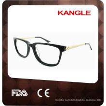 2017 populaires cadres de lunettes de vue forme ronde