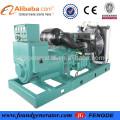 Vente chaude de générateur diesel de phase de 165KW d'AC 3 phases