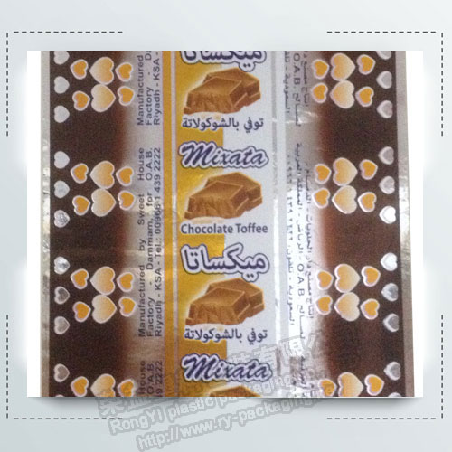 Wholesale Candy Packing Label