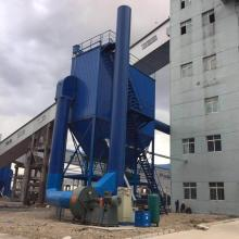 China for Anti - Blower Cloth Bag Dust Collector Industrial Price Filter Bag Cement Plant Dust Collector export to China Exporter