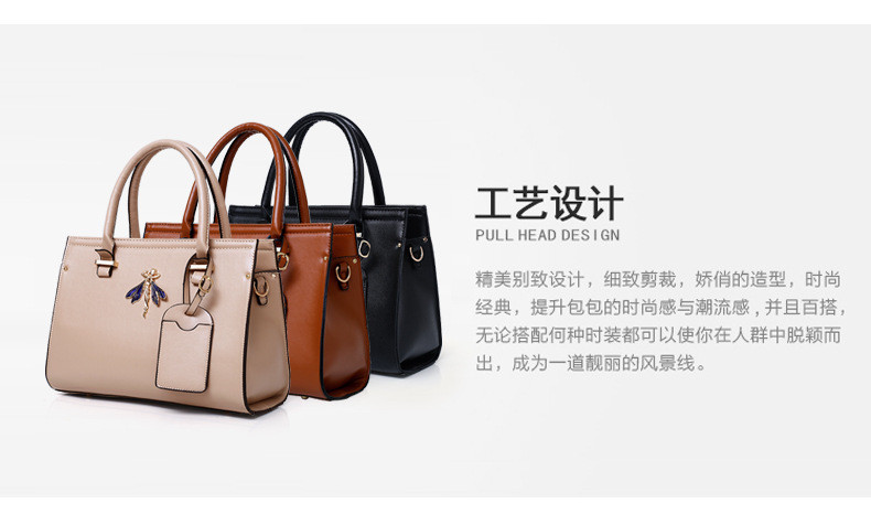 lady hand bags l1839 (6)