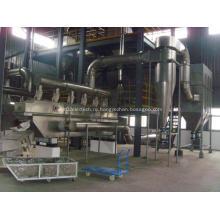 Производственные линии XF ВДГ флюидизируя сушильщик