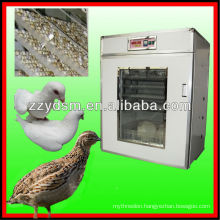 Automatic Middle Quail egg Incubator