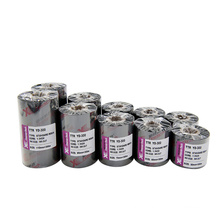 Excellent print quality Fineray brand resin ribbon