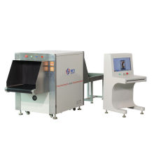 Public Areas X Ray Inspection Machines 0.22m/s For Detect Metal