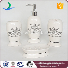 White Modern Decal Hotel Porcelain Bathroom Accessories Set