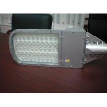 High Power 50W LED Street Light E27/E40
