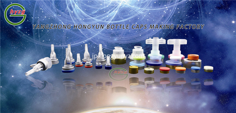 cap for infusion bottle