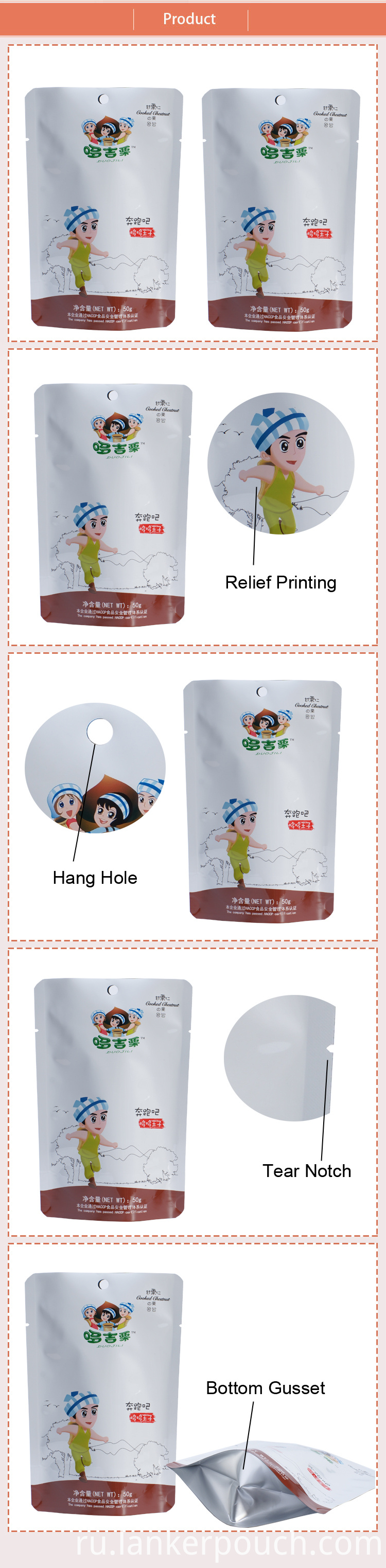 Aluminum Paper Pouches Retort Stand Up Bag