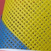 Fiberglass Alkaline Resistant Wire Mesh