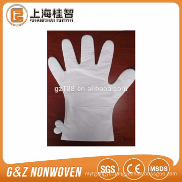 cosmetic milky / silk hand cream free hand masks samples free samples