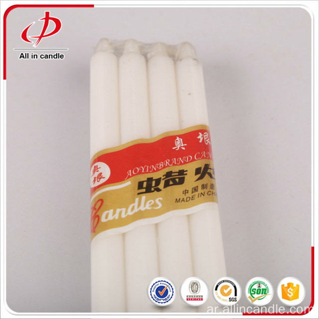 Slow Burn Emergency Candles black taper candles