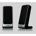 2.0 best pc speakers