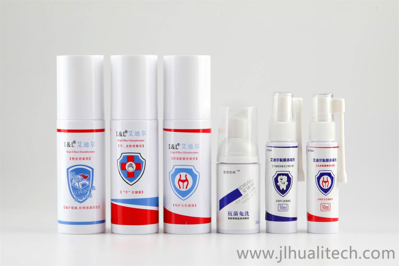 Pet Sanitizer-details1