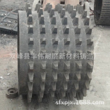High Quality Steel Parts Tooth Roll for Roll Crusher