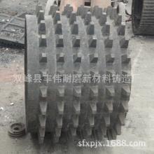 Peças de aço de alta qualidade Rolo de dente para triturador de rolos