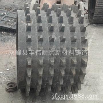 Mining Wear Parts Roll Brecher Ersatzteile