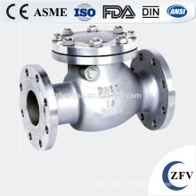 Заводская цена ANSI 150 фунтов фланцевый клапан обратный