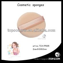 Maquillage du visage éponge / pouvoir cosmétique / petit prix