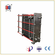 plate heat exchanger for Sugar Mill, professional heat exchanger manufacturer price