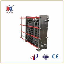 permutador de calor para o moinho de açúcar, preço de fabricante profissional de trocador de calor