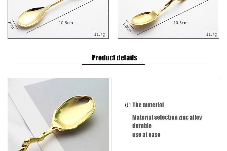 Metal Coffee Spoon