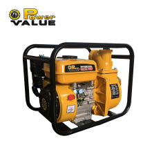 3 Inch Mini Electric Gasoline Water Pump