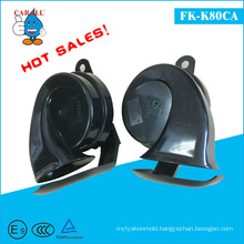 Hot Selling Car Speaker Auto Horn 115dB E-MARK Approved