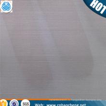 75 80 120 микрон монель 400 500 сетки ткань для водяного теплообменника и испарителя